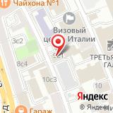 ЗАО Эмерком-Демайнинг