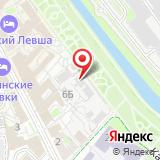 ООО Вико
