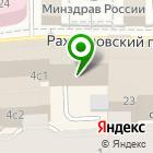 Местоположение компании СпецСтройСервис