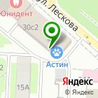 Местоположение компании Золотой ключик