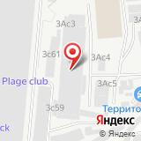 ПАО Опытный завод тугоплавких металлов и твердых сплавов