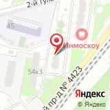 ООО Региональный центр профилактической медицины