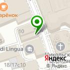 Местоположение компании SASS