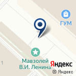 Компания Мавзолей В.И. Ленина на карте