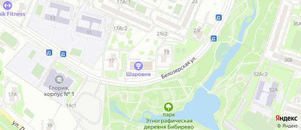 Анализы на станции метро Алтуфьево в Lab4U