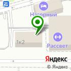 Местоположение компании Аквариус