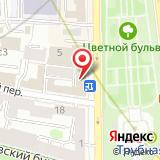 Государственный Академический Малый театр России