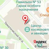 ООО ТБМ Холдинг РУ
