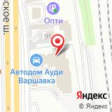 Ауди центр Варшавка