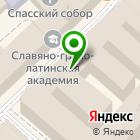 Местоположение компании КЛЁВЫЙ БЕРЕГ