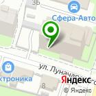 Местоположение компании Центр охраны труда СК