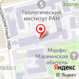 Всероссийский НИИ минерального сырья им. Н.М. Федоровского