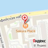ПАО Подводтрубопроводстрой