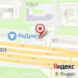 ПАО Всероссийский банк развития регионов