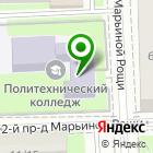 Местоположение компании Политехнический колледж №8 им. дважды героя Советского союза И.Ф. Павлова