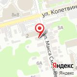 ЗАО Коминвест-АКМТ