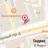 Министерство МЧС России