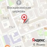 ООО Декада