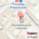 Московская регентско-певческая семинария