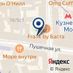 Компания СмотриГОРОД на карте