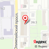 ПАО Геленджик-Банк