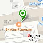 Местоположение компании НТЦ КОНТЕНТ