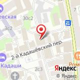 ООО Курьер Новых Известий