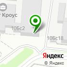Местоположение компании ПАКОТОРГ