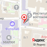 ООО Биллион
