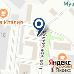 Компания Отдел полиции по обслуживанию ВВЦ Северо-Восточного административного округа УВД по г. Москве на карте