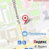 Авто СТО