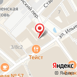 Третейский суд для разрешения экономических споров при Торгово-промышленной палате РФ