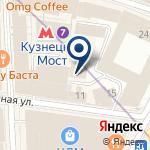 Компания Центральный дом работников искусств на карте