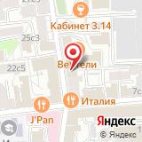 Единая городская служба заказчика по озеленительным работам в г. Москве