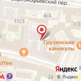 ООО Мультивиза-Визовый Центр