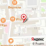 Центр косметологии в Большом Сухаревском переулке