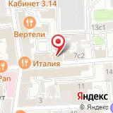 Российское объединение инкассации