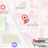 Московский областной кожно-венерологический диспансер