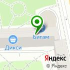 Местоположение компании Kulibinoff.ru