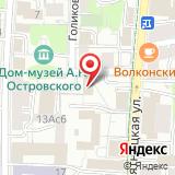 СДС РемСтрой