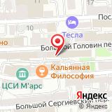 Москва-Крым