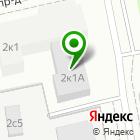 Местоположение компании Строй-ТК
