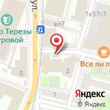 ЗАО Транснефть