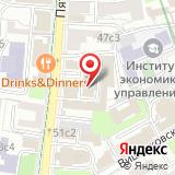 Отдел МВД России по Центральному административному округу