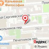 Московское химическое общество им. Д.И. Менделеева