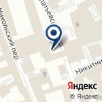 Компания Центр по обеспечению деятельности казначейства России, ФКУ на карте