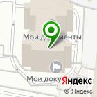 Местоположение компании ЦарьГрад