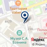 Компания 2 отдел полиции УВД на Московском метрополитене ГУ МВД России по г. Москве на карте
