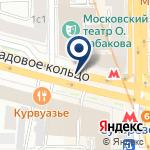 Компания Московский театр под руководством Олега Табакова на карте