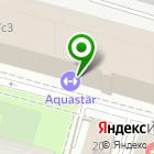 Местоположение компании AQQUA FIRST
